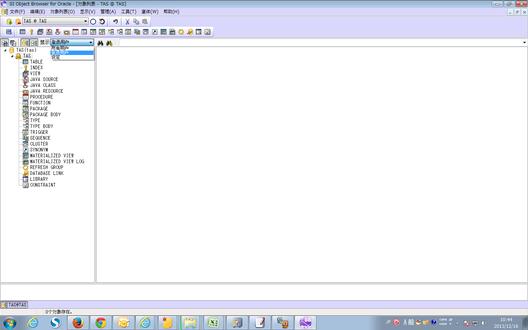 SI Object Browser V12��32�Lite��