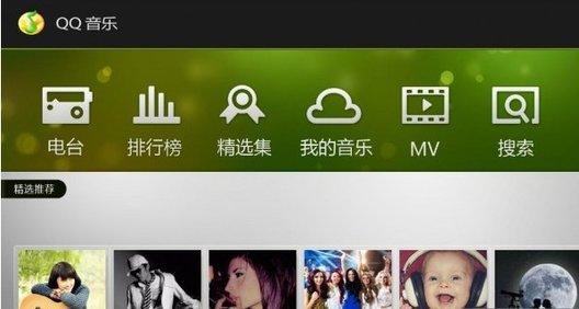 QQ����TV��