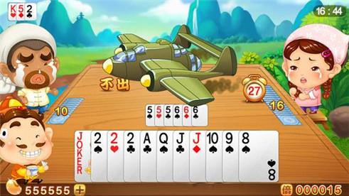 欢乐斗地主(QQ游戏官方版)Android版