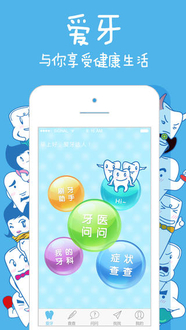 ����iPhone��