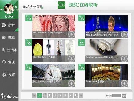 �����BBC��������