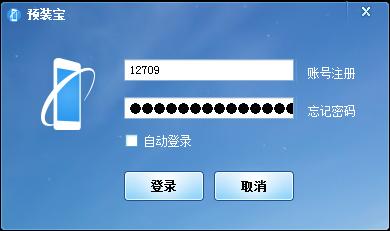 预装宝(手机管理软件)
