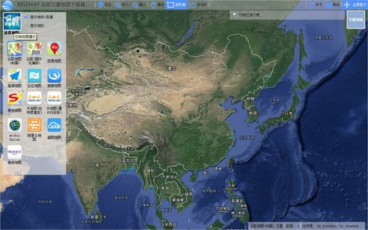 最新谷歌地图下载_谷歌地图最新版下载