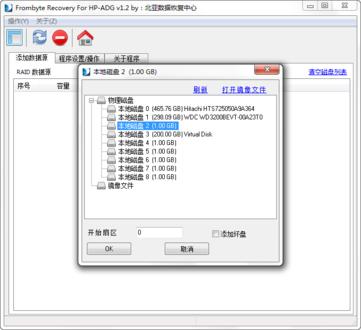 ����HP ADG (HP RAID6) ��ݻָ����