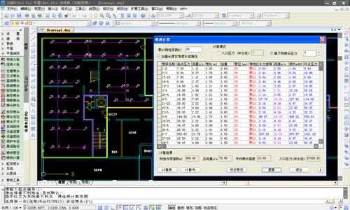 中望CAD水暖电