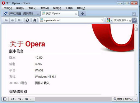 Opera for Linux x64