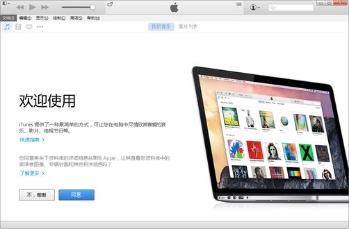 iTunes (64�