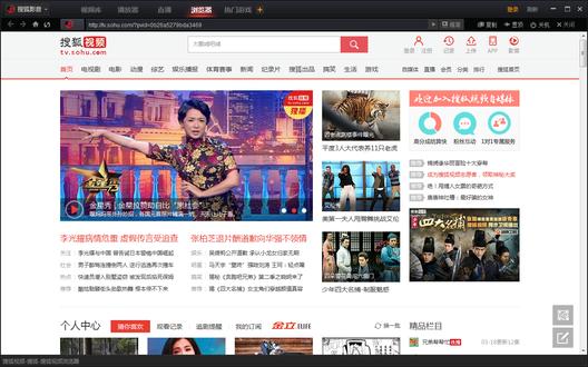 搜狐影音最新版下载_搜狐影音正式版5.0.2.11_天极下载imei是什麼