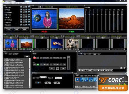 纳加流媒体直点播服务基础系统
