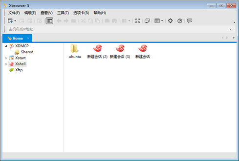 Xmanager5