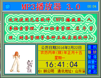 MP3������