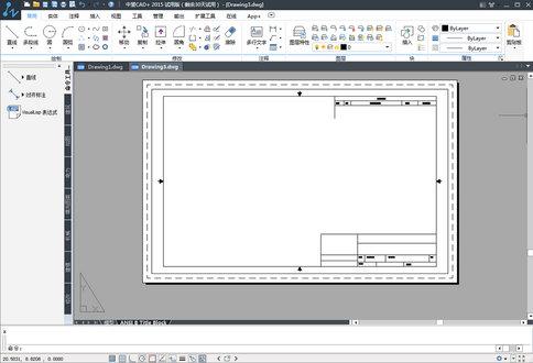 中望CAD+