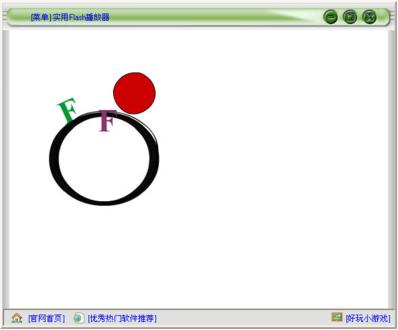 flash播放器版下载_天极下载 电脑软件 图形软件 flash相关 实用flash播放器官方下载  实
