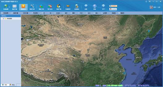 谷歌卫星地图下载器官方下载