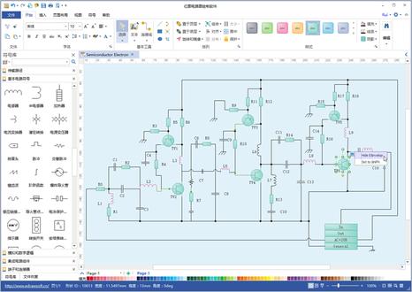 亿图电路图绘制软件下载
