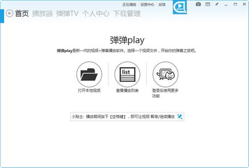 ����play