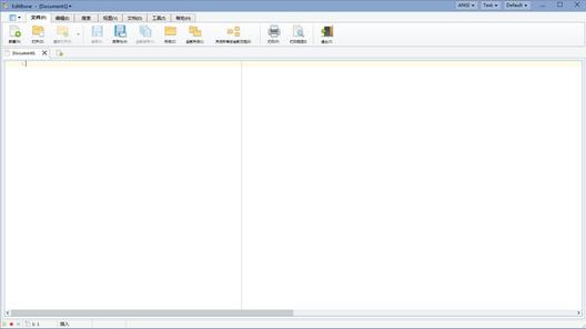 EditBone x64
