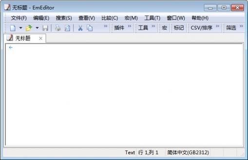 EmEditor Professional x32