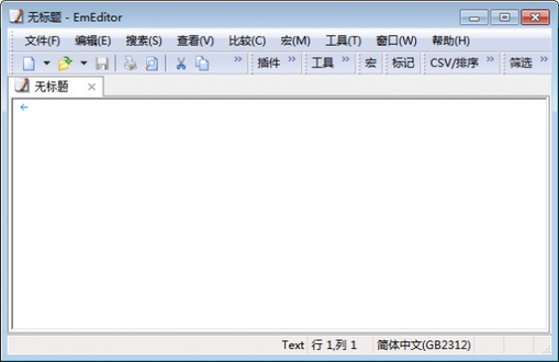 EmEditor Professional x64