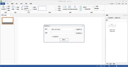 微讲台微课程制作系统