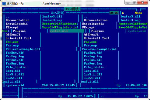Far Manager x64