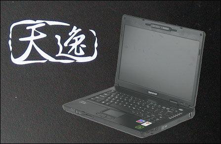 g485联想笔记本3.3伏5伏电路图