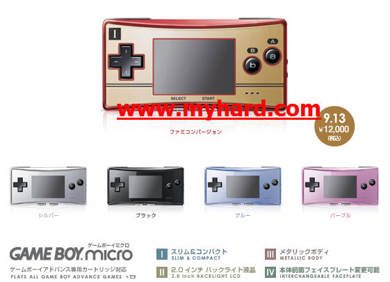 仿红白机游戏控制器风格设计的『gameboy micro』不仅配色与前者完