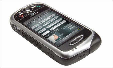 神达gps卫星定位智能手机a701曝光