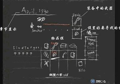 电路 电路图 电子 原理图 400_280