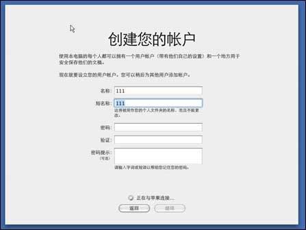 苹果的末日?MacOSX已出现Ghost镜像采吧安卓版图片