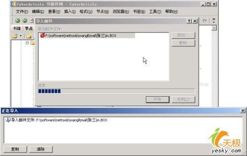 屏幕截图软件窗截图500_316