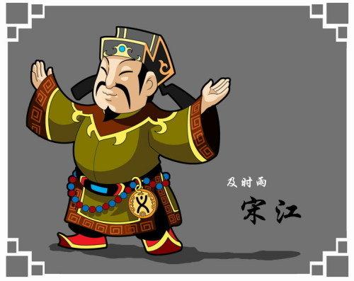 在游戏中,玩家可以与史进,林冲和鲁智深等《水浒传》108将直接交流,还
