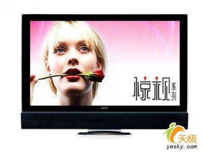 在伴音方面,康佳 lc-tm4011液晶电视采用msp专业音响系统,设置了