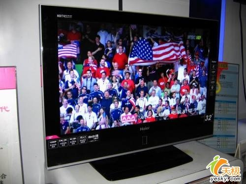 国美专供 海尔l32a8a-a0液晶电视热销