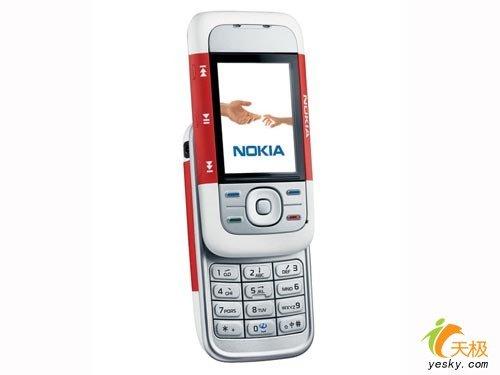短信内置多种可爱生动的表情,支持连锁信息,图片信息和短信息收信人