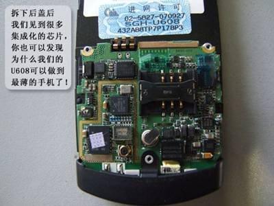 电路板 手机 400_300