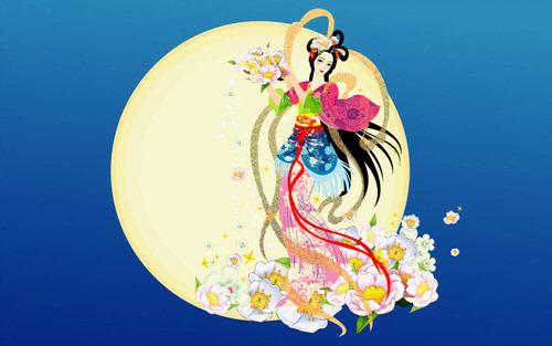 中秋节传统绘画欣赏:月下嫦娥