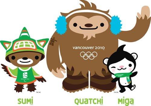2010年温哥华冬奥会吉祥物揭晓