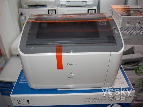 lbp2900电源板电路图
