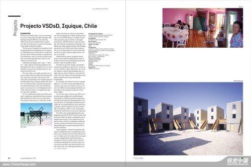 2007欧洲设计奖获奖作品——杂志排版类
