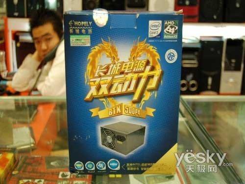 高端显卡绝配 长城btx-500p4电源报价360元