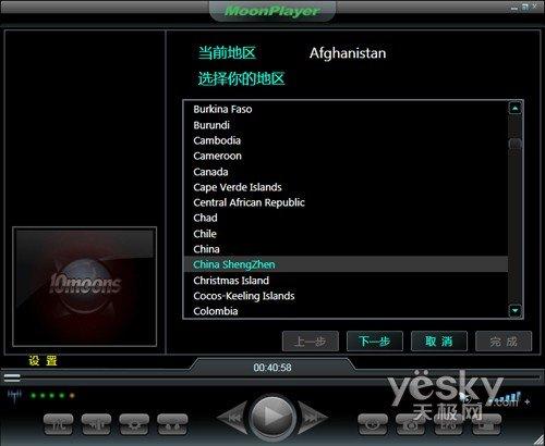 天敏数字大师2支持无线高清数字电视信号,并且也支持有线的模拟电视