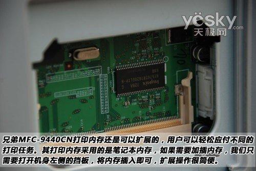 电路板 500_335