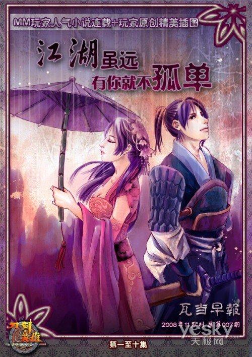 http://bbs.bo.sohu.com