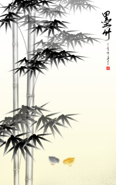 photoshop绘制具有郑板桥水墨风格的竹子