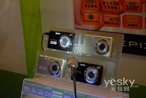 富士数码相机新品发布会直击