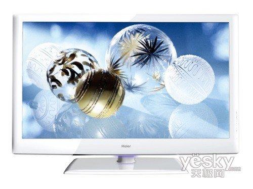 巅峰力作 海尔高端led液晶电视t3