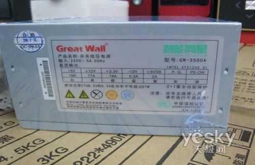 网吧最佳选择 长城智能网星gw-3500上市188