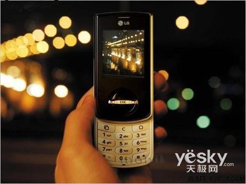 图为:lg kf240 手机