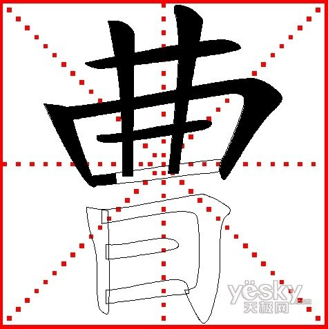 轻松查询汉字笔画